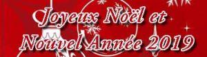 Buon Natale e Capodanno 2019